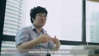 네이버 검색광고 성공스토리 : edm유학센터