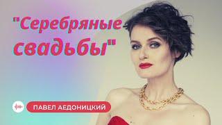 Алена Долбик-Воробей
