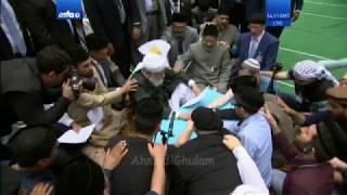 Baait Ceremony 2017 - Jalsa Salana Germany Deutschland - Treuegelöbnis - Islam Ahmadiyya