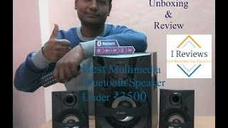 f&D F380X  Unboxing & Review  iReviews