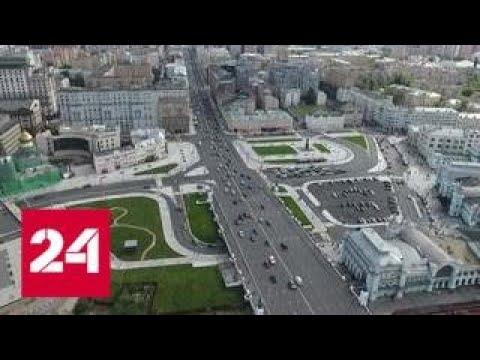 Центр Москвы вернули пешеходам и туристам - Россия 24