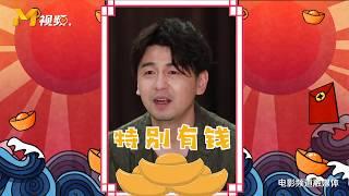 雷佳音:只有认可和奖项能带给我快乐【新闻资讯 News】