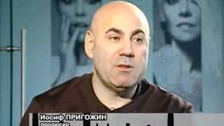Передача ''Путь к успеху'' Иосиф Пригожин