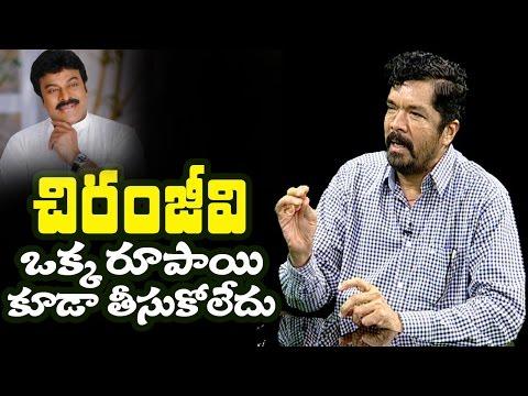 Posani Krishna Murali speaks about Chiranjeevi and Praja Rajyam Party    NTV