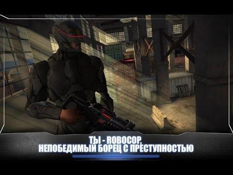 RoboCop игры на андроид и iOS