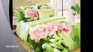 Купить постельное белье в интернет магазине(Все представленные комплекты постельного белья из поплина, бязи или сатина Вы можете приобрести в нашем..., 2015-03-22T12:32:57.000Z)