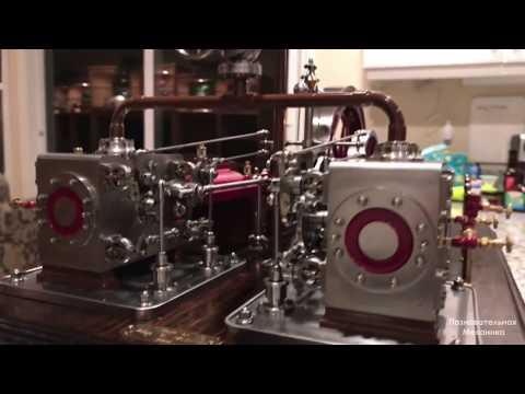 Дуплексный паровой двигатель Корлисса