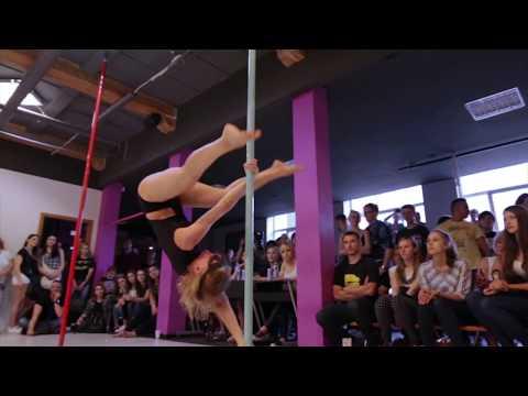 I Mistrzostwa Pole Dance O Puchar Lejdis Studio 2017 - Kinga Chojnacka (pole Dance Solo - Uczestnik)