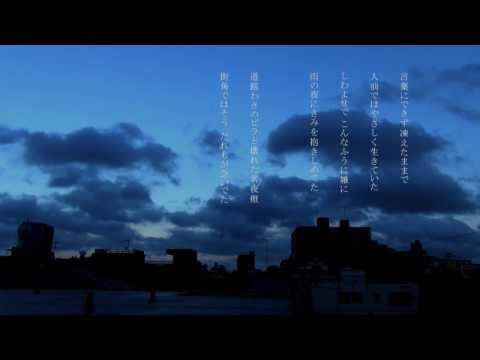 【Short MV】 Rain - 秦基博