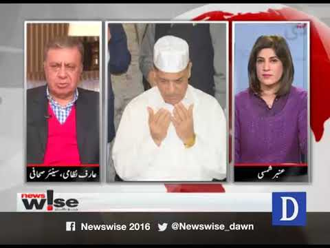 Newswise - 05 January, 2018 - Dawn News