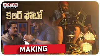 Colour Photo Movie Making Video | Suhas, Chandini Chowdary