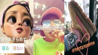 中尾明慶 仲里依紗 instagram story 02.11.2017 , 仲里依紗 中尾明慶 話...