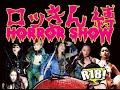 上早川広報 - YouTube