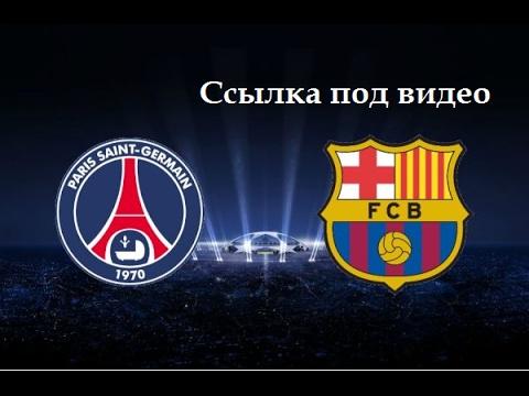 Смотреть онлайн Ювентус – Барселона ()
