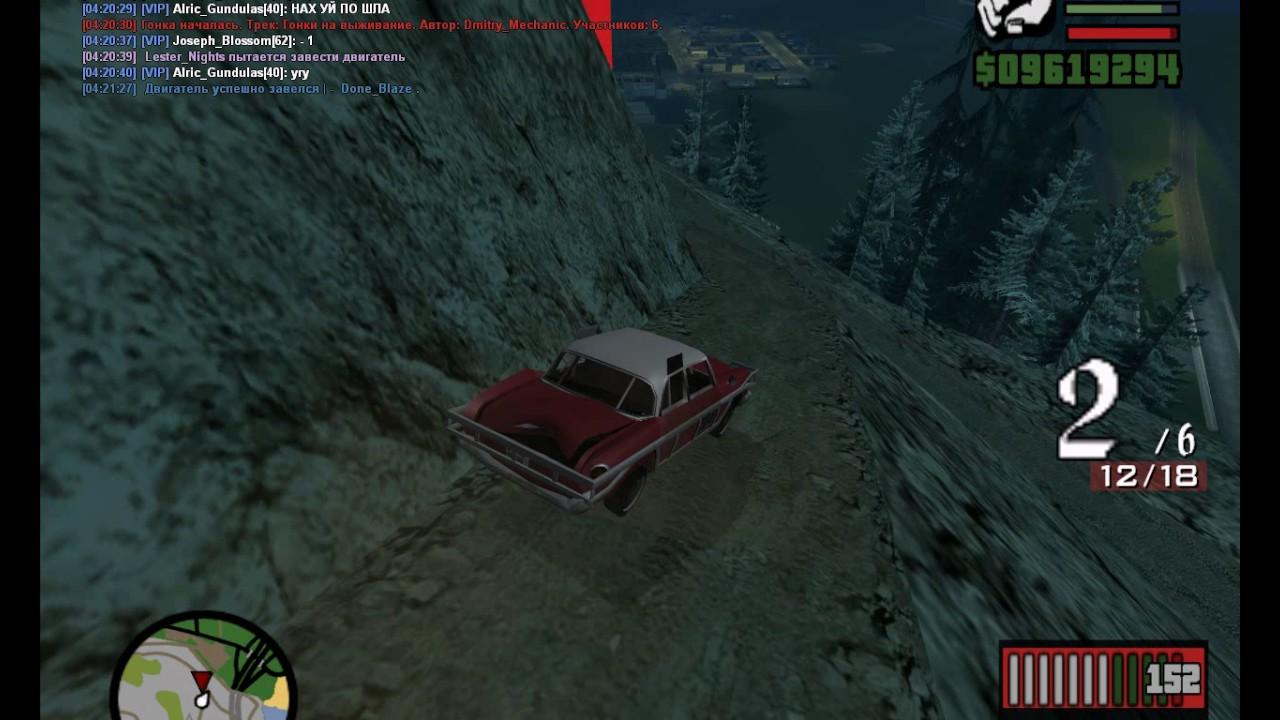 красная плесень трактор 2 знакомство через чат