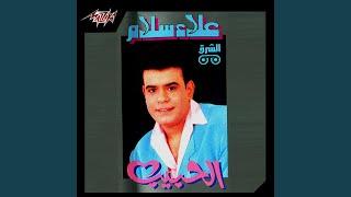 Ahoon Aleik