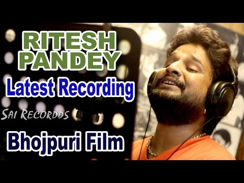 RITESH PANDEY - Bhojpuri Film Recording 'Padal Ba Bhari Chhora Bihari' - Film Song By Damodar Raao
