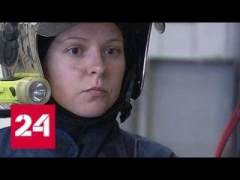 Смотреть Минтруд предложил снять запрет для женщин с ряда профессий - Россия 24 онлайн