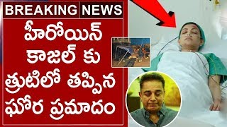 Kamal Haasan and#39;Bharateeyudu 2and#39; Sets Crane Mishap || Kajal Agarwal