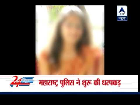 Anti-Thackeray FB post: 10 held for vandalising clinic in Thane