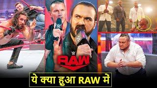 RAW Ne Surprise Kar Diya😮' Shane McMahon RETURNS, Dominik 619 Seth, McIntyre/RKO WWE Raw Highlights