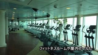客船レジェンド・オブ・ザ・シーズ(Legend of the Seas)船内の様子/神奈川新聞