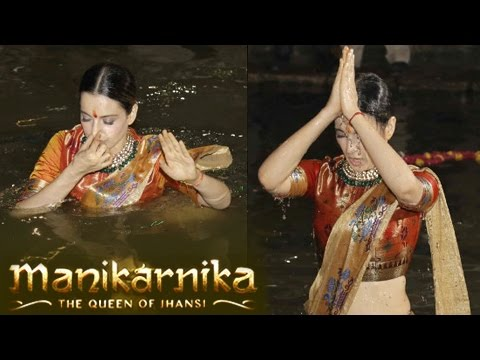 Thumbnail: Kangana Ranaut Takes 5 Dips In Ganga River in Varanasi | Manikarnika Poster Launch Event