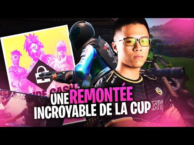 UNE REMONTÉE INCROYABLE DE LA CUP ► BDS CUP AVEC HUNTER ET SKITE  [HIGHLIGHTS]