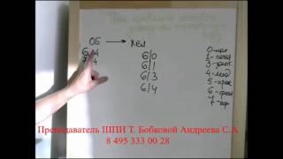 Урок №11  Как составить задачу  ч2 определение  цвета