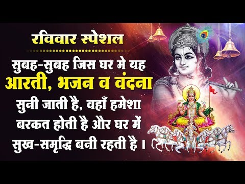 Video - Om Namo Laxmi Narayan https://youtu.be/WtFvB7BaMKc