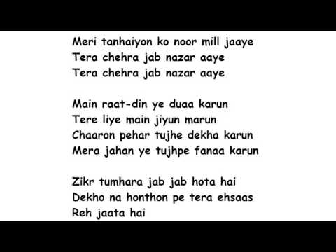 Tera Chehra Lyrics Full Song Lyrics Movie - Sanam Teri Kasam | Arijit Singh