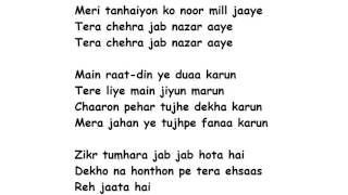 Tera Chehra Lyrics Full Song Lyrics Movie Sanam Teri Kasam Arijit Singh