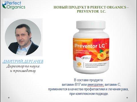 Витамин b17 купить в киеве и по всей украине можно в интернет-магазине « полезный витамин» по оптимальной цене и от зарекомендовавших себя.