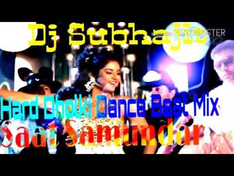 Saat Samundar Hard Dance Dholki Beat Mix By Dj Subhajit