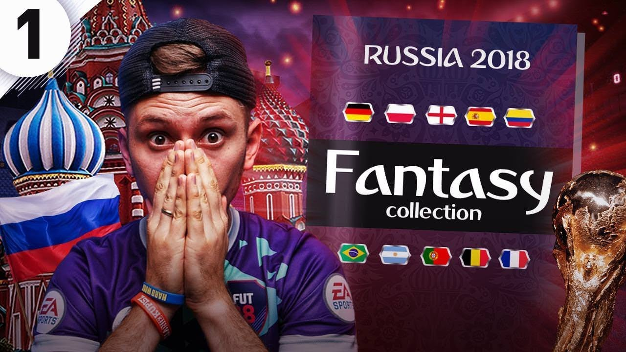 FANTASY COLLECTION | WORLD CUP 2018 [#1]