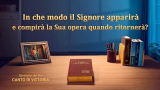"""Film cristiano evangelico in italiano """"Canto di vittoria"""" (Spezzone 1/7)"""