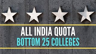 Bottom 25 Medical Colleges in All India Quota | AIQ Cutoff 2019