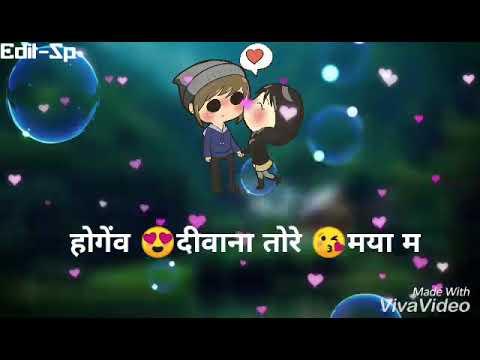 Mohani Suratiya    I Love U   Movie Stutus   Sonu Sp