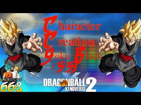 Dragon Ball Xenoverse 2 Character Creation: SSJ Goku Black