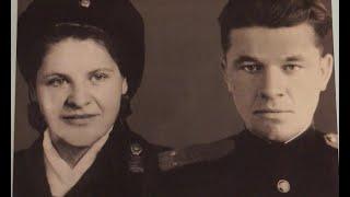 65 лет Свадьбы