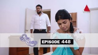 Neela Pabalu - Episode 448 | 29th January 2020 | Sirasa TV Thumbnail