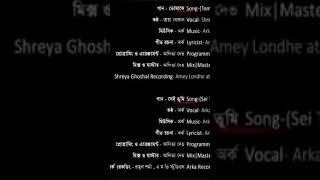 parineeta-full-original-movie-2019-shubhasree-raj-ritwick