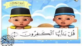 Video upin ipin belajar ngaji quran full movie kartun anak muslim islami download MP3, 3GP, MP4, WEBM, AVI, FLV Oktober 2017