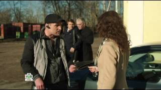 Светлана Антонова в сериале ЧУЖОЕ 1 серия