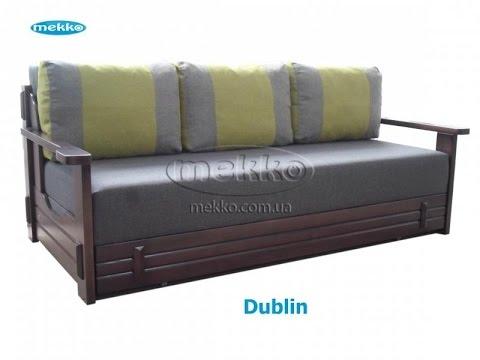 ортопедический диван кровать для ежедневного сна Dublin Youtube