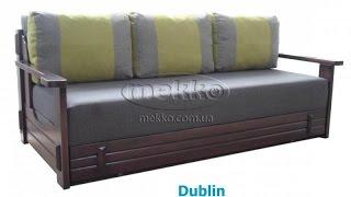 Ортопедический диван-кровать для ежедневного сна