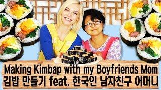 김밥잘싸는법