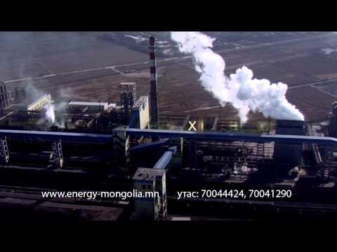 ENERGY MONGOLIA 2014