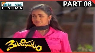 Video Mondighatam Telugu Movie Part 08/12 || Chiranjeevi, Radhika || Shalimarcinema download MP3, 3GP, MP4, WEBM, AVI, FLV November 2017