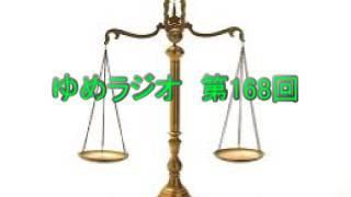 第168回 ワルラス 純粋経済学要論 2017.01.28